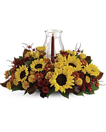 Sunflower Centerpiece Teleflora