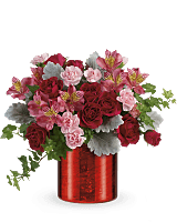 Teleflora's Moonstruck Mercury Bouquet