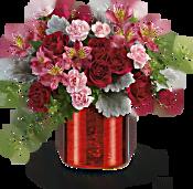 Teleflora's Moonstruck Mercury Bouquet Flowers