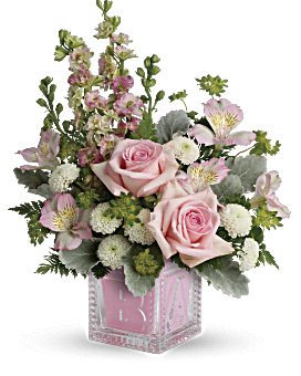 Teleflora's Bundle Of Joy Bouquet Bouquet